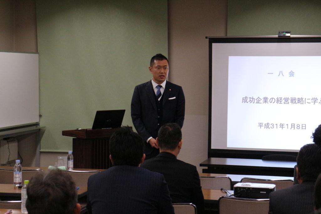 金融 公庫 姫路 日本 政策
